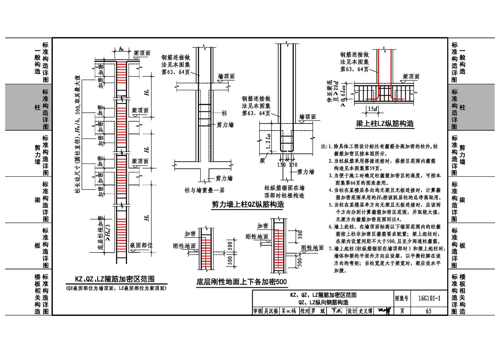 电路 电路图 电子 户型 户型图 平面图 原理图 1600_1131